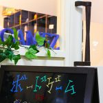 Gamez白楽@横浜|日替り店長制のボードゲームカフェレビュー